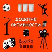 dodatne-aktivnosti_