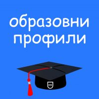 obrazovni-profili